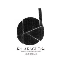 Keiakagi