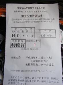 Rimg0001_13