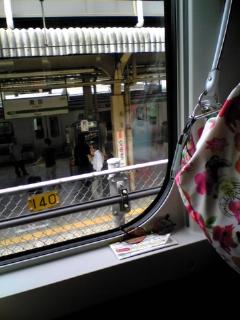 1128発、秋田へ