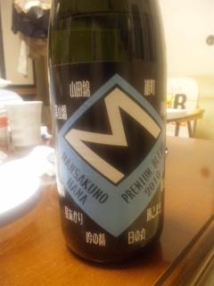 この秋田の酒は美味