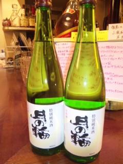岩手の日本酒、入荷!