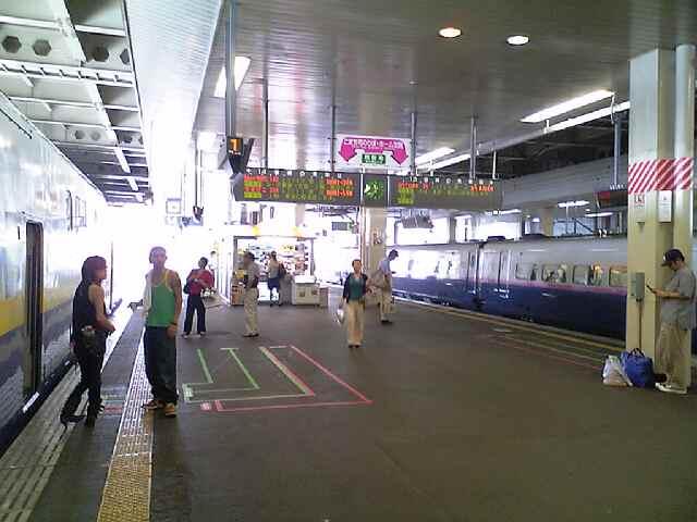 ようやく東京へ