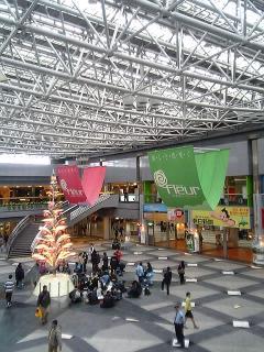 東京へ帰ります